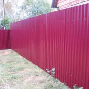 бардовый забор из профнастила